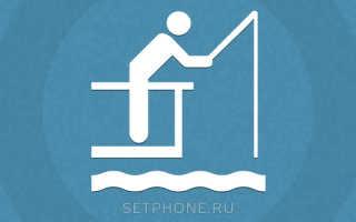 Приложение для рыбаков. Мобильные приложения для рыбалки