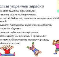Как похудеть с помощью зарядки. Эффективная зарядка для похудения в домашних условиях