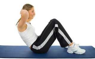Физические упражнения дома для девушек. Подъем туловища из положения лежа