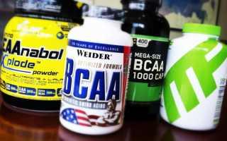 Вредны ли аминокислоты bcaa. Бца спортивное питание вред и польза для мужчин