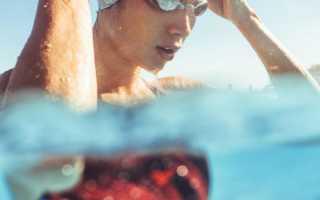 Уход за кожей после бассейна. Какой крем после бассейна для тела лучше выбрать
