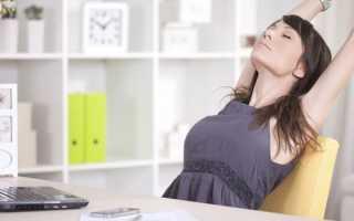 Упражнения для офисных сотрудников. Офисная зарядка или физкультура на рабочем месте