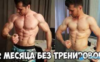 Идет строительство тела закаляются мускулы. Сдуваются мышцы – причины, способы сохранения