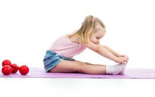 Упражнения на растяжку для детей 4 лет. Как правильно растянуть спину и избежать травмы позвоночника