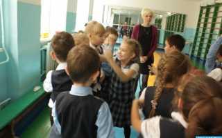 Подвижные игры с предметами для младших школьников.