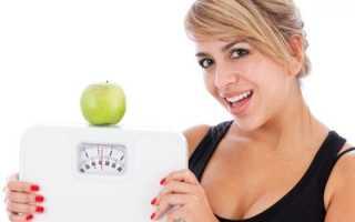 Как избавиться от 15 кг лишнего веса.