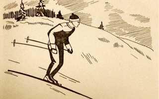 Как правильно скатываться с горы на лыжах. Как правильно поворачивать на беговых лыжах