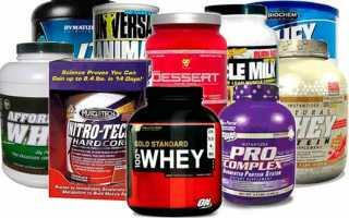Самый лучший белок для роста мышц. Протеины для роста мышц – вред и польза