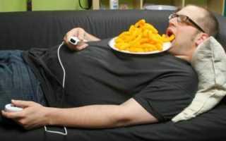 Как перестать есть от скуки.