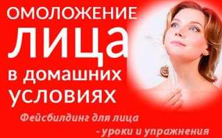Юлия ковалева фейсбилдинг. Юлия ковалева