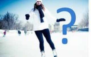 Час катания на коньках сколько калорий. Сколько калорий сжигает катание на коньках