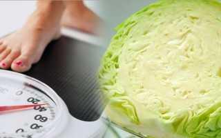 Какие овощи полезны для похудения. Овощи для похудения: ТОП самых эффективных овощей для снижения веса