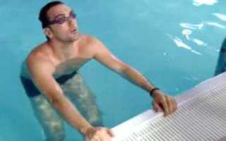 Что делать если боишься воды. Как преодолеть страх воды и научиться плавать