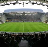 Стадионы с закрывающейся крышей. О преимуществах стадионов с выдвижным футбольным полем и закрывающейся крышей