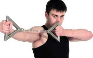 Изометрические упражнения. Изометрические упражнения с цепью
