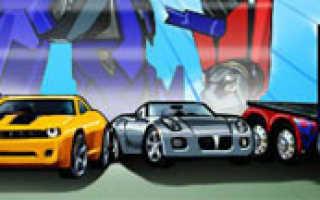 Игра «Трансформеры: гонка на крутых машинах. Игра трансформеры гоночные машины