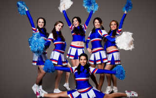 С чем танцует группа поддержки в руках. «Группа поддержки — это веселые девчонки, которые исполняют зажигательные танцы с помпонами