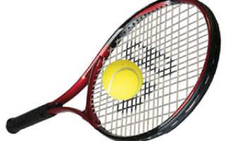 Большой теннис польза для здоровья. Теннис: польза и отрицательные стороны
