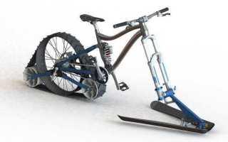 Велосипед как снегоход. Сделаем снегоход своими руками из велосипеда! Был велосипед — стал снегоход