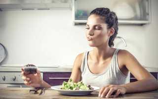 Советы, как держать свой вес в норме. Как сохранить вес после диеты и удержать его в норме
