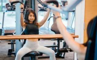Упражнения для подмышек в тренажерном зале. Как убрать жир с подмышек