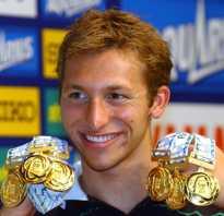 Кто лучший пловец в мире. Самые знаменитые пловцы россии