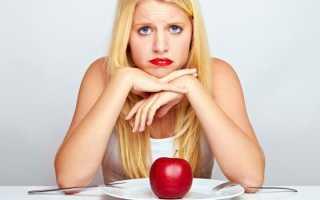 Как научиться есть маленькими порциями советы. Как меньше есть чтобы похудеть