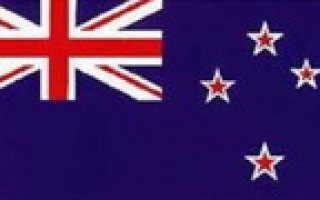 Национальный символ новой зеландии. Национальная и неофициальная эмблема Новой Зеландии