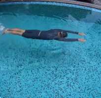 Как правильно плавать под водой. Как плавать и нырять под водой