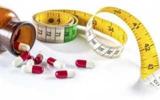 Таблетки диабетикам для похудения: принцип действия и результативность. Таблетки для диабетиков для похудения: как избавиться от лишнего веса при помощи лекарственных препаратов