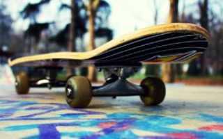 Советы по выбору скейтбордов. Выбор скейтборда для новичка