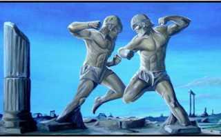 Греческий панкратион. Что такое панкратион – спорт в Древней Греции
