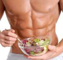 Что есть чтобы похудеть в животе мужчине. Как похудеть мужчинам – практические рекомендации