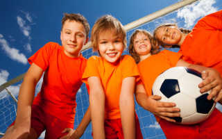 Детская футбольная школа трофей. Футбольная секция
