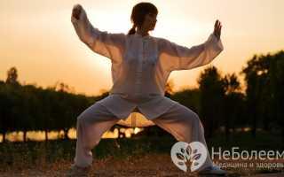 Китайская гимнастика цигун — путь к здоровому телу и духу. Китайская методика цигун для детей