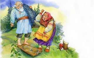 Сказка о рыбаке и его жене. Братья Гримм