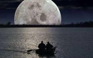 Места ловли рыбы. Как Луна влияет на клев рыбы