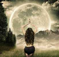 Черная магия для похудения. Ритуал на похудение с молитвой