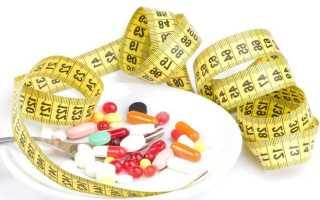 Какие таблетки точно помогают похудеть. Эффективные аптечные препараты для похудения, которые реально помогают