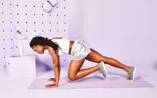 Упражнения для фитнеса — тренировки для начинающих. Программы на все группы мышц дома с видео