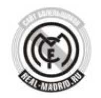 Чичарито — футболист с перспективным будущим. Недолгая карьера в «Реал Мадриде»