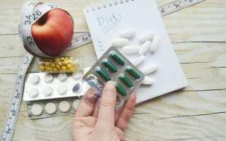 Дешевые препараты для восстановления обмена веществ. Как ускорить обмен веществ – основные рекомендации