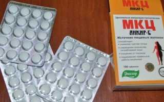 Микрокристаллическая целлюлоза польза и вред. МКЦ — таблетки для похудения