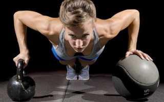 Как называются мячи тяжелые для тренировок. Как выбрать медбол? Секреты эффективных тренировок