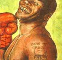 Лучшие комбинации в боксе для правши. Комбинации в боксе и кикбоксинге: лучшие, топовые, обучение, Майка Тайсона, руками и ногами