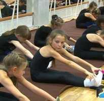 Польза художественной гимнастики для девочки. Польза от занятия художественной гимнастикой