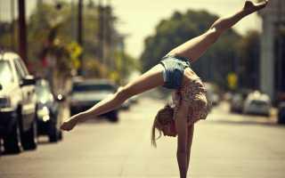 Лёгкие гимнастические трюки. Легкие акробатические упражнения для начинающих: характеристика, виды и техника выполнения