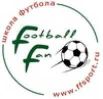 Футбольные школы для взрослых. Тренеры по футболу