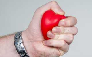 Укрепление кистей рук. Укрепление кистей и пальцев рук