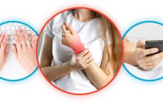 Что делать чтобы руки были. Как сделать, чтобы рука онемела? Укрепление сердечно-сосудистой системы